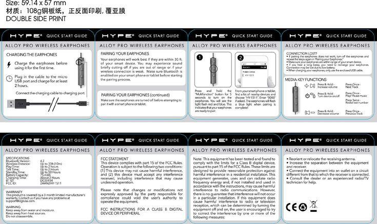 Hy Ad001 User Manual