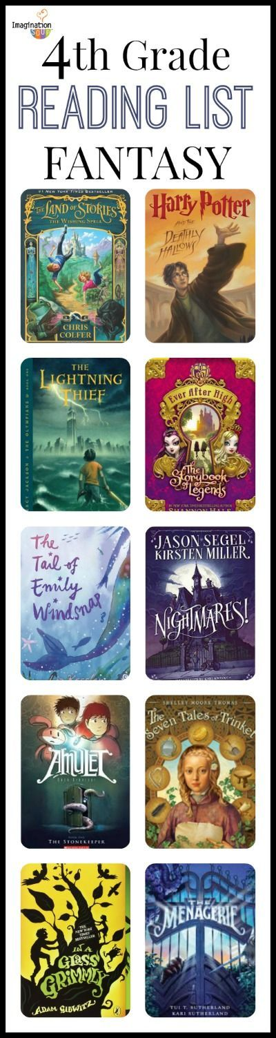 4th Grade Reading List (age 9 - 10) - Fantasy, Humor, Mystery, and more categories! Long list of books! There's something for everybody.