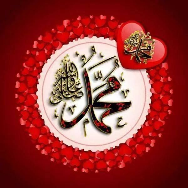 """The Sahaba remarked,""""O Messenger of Allah ﷺ, we see You with a cheerful face."""" The Beloved of Allah replied, """"Cheerfulness is a blessing."""""""