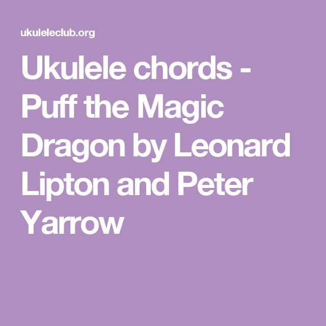 Ukulele chords - Puff the Magic Dragon by Leonard Lipton and Peter Yarrow
