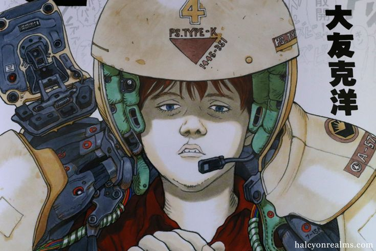 Farewell To Weapons – Otomo Katsuhiro Manga+Art Book Review