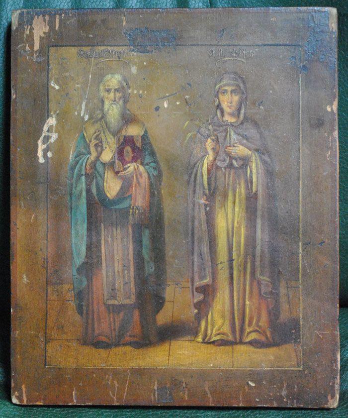 """14457.jpg (700×840)Icon """"Gregorio e Agatha"""" Dimensioni: 22 * 26,5 centimetri del 19 ° secolo"""