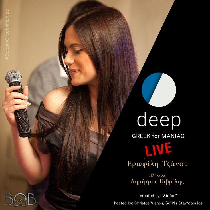 Οι καλύτερές μας Κυριακές αλα ελληνικά, -ΜΟΝΟ- Deep in Greek 4 Maniac! #DeepinGreek4Maniac #Live #SundayNight #Clubbing
