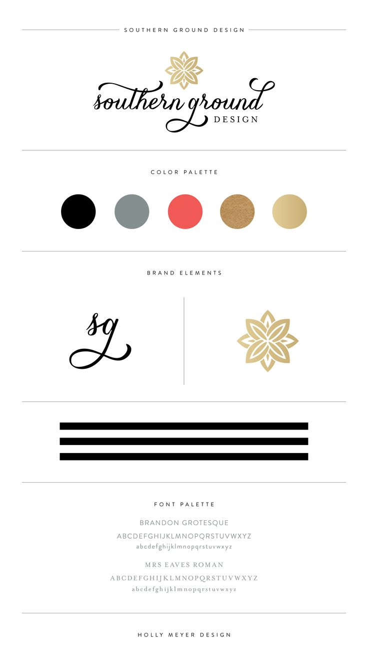love this color palette...neutrals with one bold color for a simple and effective brand identity with a touch of elegance // Holly Meyer Design - Southern Ground Design