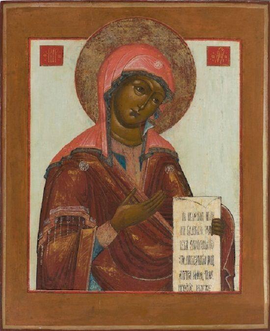 Three Russian Icons Deesis Set  | Russian Icons Amsterdam