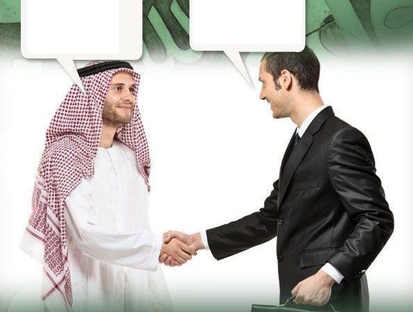 Pelajaran-Bahasa-Arab-Percakapan-Pekerjaan