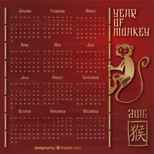 Calendario rojo chino año del mono 2016 Vector Gratis