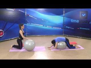 ПИЛАТЕС + ЙОГА - прямая трансляция урока 17.01.2017 с Фирсовой Екатериной!   Пилатес и йога. Укрепляем мышцы спины + массаж с помощью фитбола!😊👍 Тренируйся дома на timestudy.ru😉 Страница с направлением: http://timestudy.ru/video-arkhiv-a/dances-fitness/101-yoga-plyus-pilates-video-uroki  #пилатес#йога#йогалатес#фитнесдома#тренировкидома#мотивация#таймстади