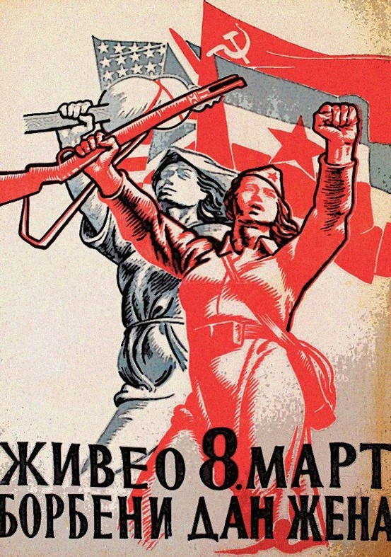 SFRJ. March 8 poster, c.1945// by Ismet Mujazinovic, | via Mirko Ilic