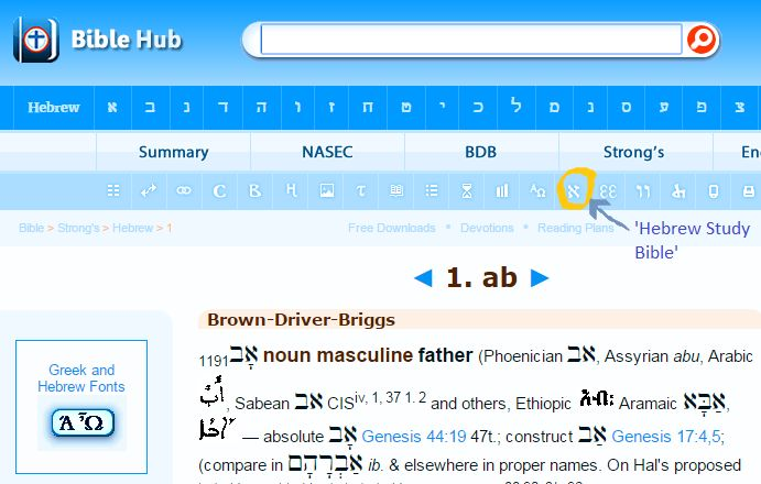 Full Brown-Driver-Briggs Hebrew lexicon, over a century old but still of value if you can't pay for a thorough, up-to-date lexicon. The circle shows where to click for the 'Hebrew Study Bible' (http://biblehub.com/interlinear/study), where every word is clickable back to BDB and some less valuable alternatives.