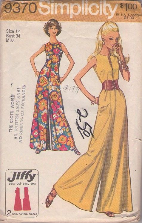 MOMSPatterns Vintage Sewing Patterns - Simplicity 9370 Vintage 70's Sewing Pattern MARVELOUS Jiffy HUGE BELLS Hostess Dream of Jeannie Palazzo Legs Jumpsuit