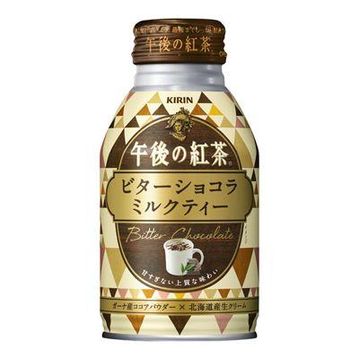 午後の紅茶 ビターショコラミルクティー
