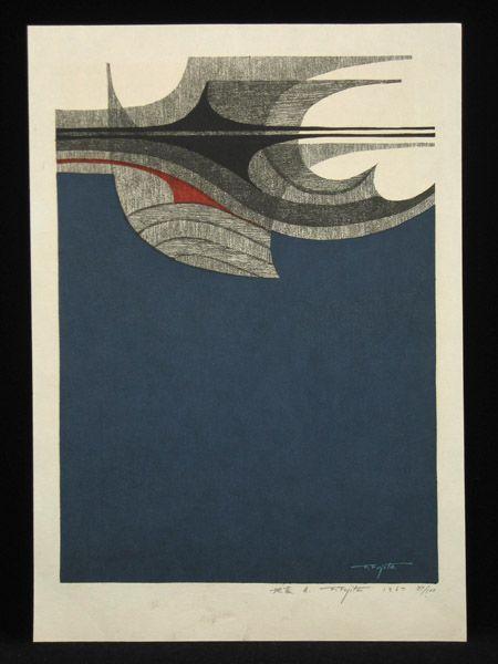 """Fumio Fujita (b. 1933) A. 1967 Woodblock print  Image size: 10 1/2"""" x 15"""" Paper size: 12 1/8"""" x 17 1/4"""" Edition: 87/100 Signed: in pencil, F. Fujita"""