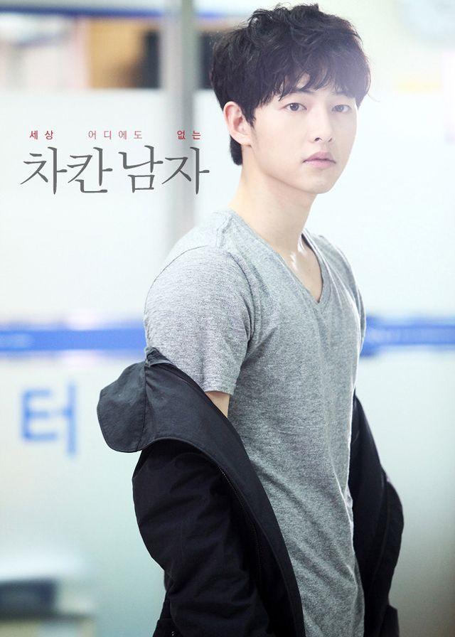 [K-Drama Review] Nice Guy by Nouchee our Korean Drama Fan