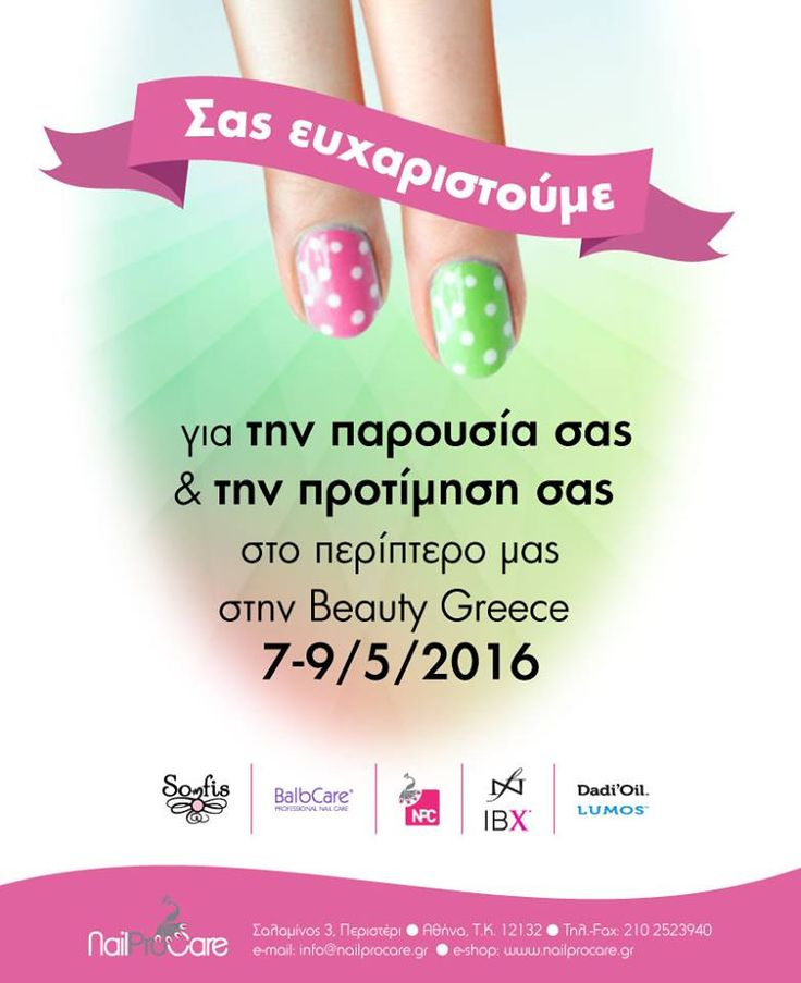 #nails www.nailprocare.gr