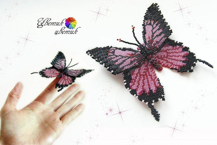 """Брошь """"Полет бабочки""""   biser.info - всё о бисере и бисерном творчестве"""