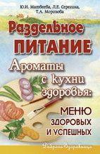 Seryogina.ru - лазанья из цуккини raw