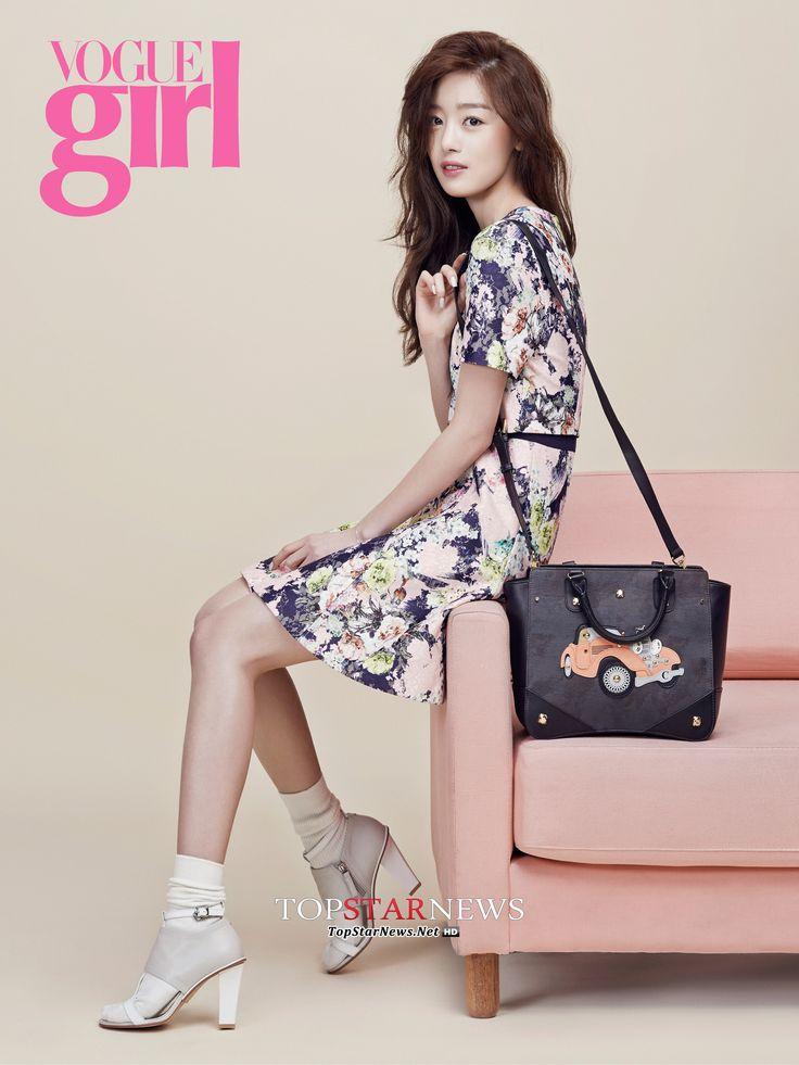 Secret Han Sunhwa - Vogue Girl