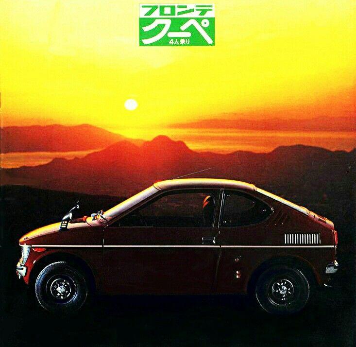 Suzuki Fronte Coupe