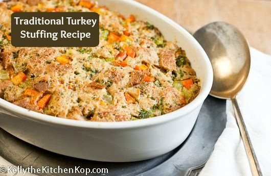 At the risk of putting out a post with the same recipe as 90,000 others are posting this week, I thought I'd share this easy traditional turkey stuffing recipe, which is from my Mom.