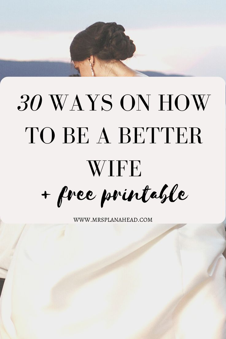 30 ways on how to be a better wife free printable