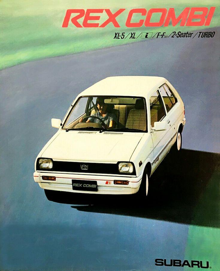 Subaru Rex Combi