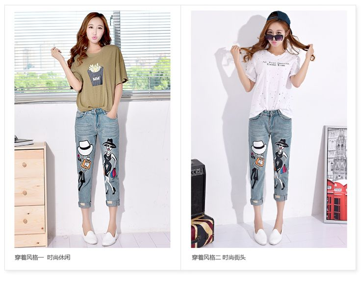 2015 outono buraco solta das mulheres plus size calças de brim de impressão calças de comprimento no tornozelo calça jeans mulheres em Calças de brim de Das mulheres Roupas & Acessórios no AliExpress.com | Alibaba Group
