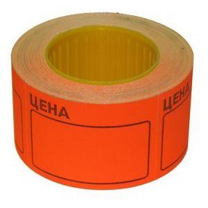 Ценник ролик. оранжевый 50*40мм (350эт./100рол.) АРТИКУЛ ЦР 50*40 оранжевый ОПИСАНИЕ Ценник роликовый оранжевый самоклеящийся 50х40мм, имеет яркую окраску, легко крепится на любом товаре.