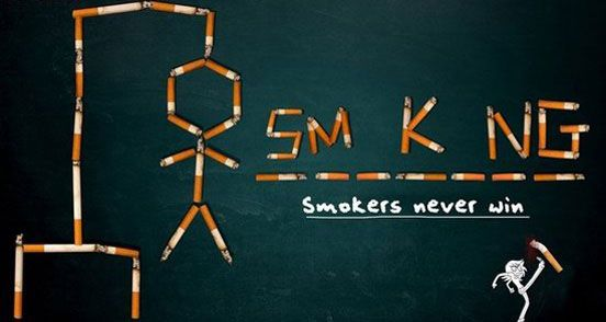 Smokers never win