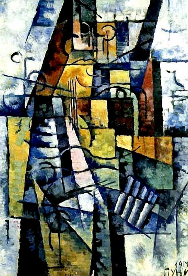 Иван Пуни. «Портрет жены художника» 1914 г. К среде авангардистов принадлежала и будущая жена Пуни – художница и поэтесса Ксения Богуславская. Они поженились в 1913 году, и затем вместе уехали в Париж.