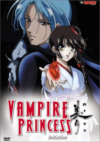 Stranded in the space between human and demon, Miyu was born a vampire and charged with the responsibility of returning evil demons called Shinma to the dark. Being eternally 15, she yearns to return to the dark herself but not until she has banished the Shinma from Earth. And since her awakening, she remains cut off by the facts of who and what she is.
