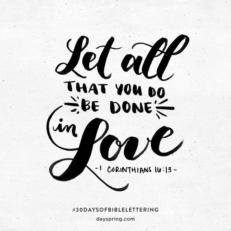 Let all that you do be done in love...