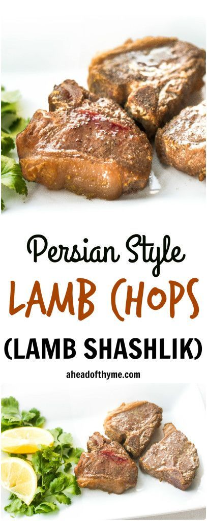 Persian Style Lamb Chops (Lamb Shashlik): Juicy, tender and bursting flavour, lamb shashlik will be your new favourite way to make lamb chops.