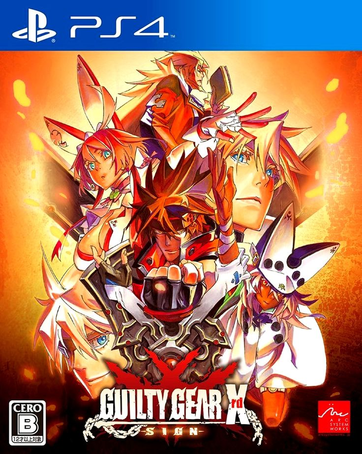 European Artwork Guilty Gear Xrd  More here! http://lamaisonmusee.com/