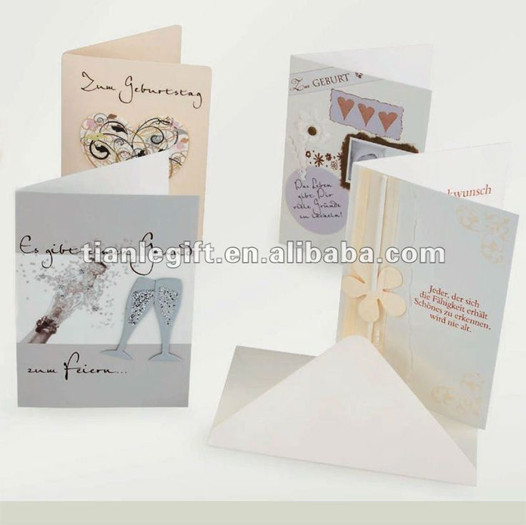 2012 New Design Musical Wedding Greeting Card