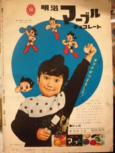 Tetsuwan Atom (Astro Boy) Candy Advertisement
