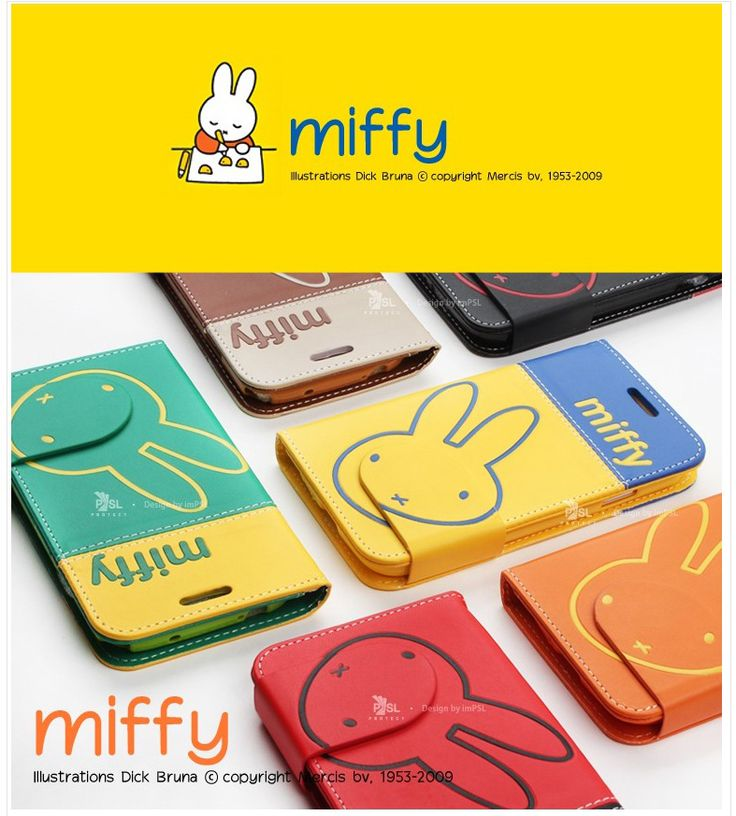 Miffy Dairy Phonecase. Apply galaxy S3/S4. Original price $26.99, discount price $24.50 Period 12.Aug.2013 - 26.Aug.2013.