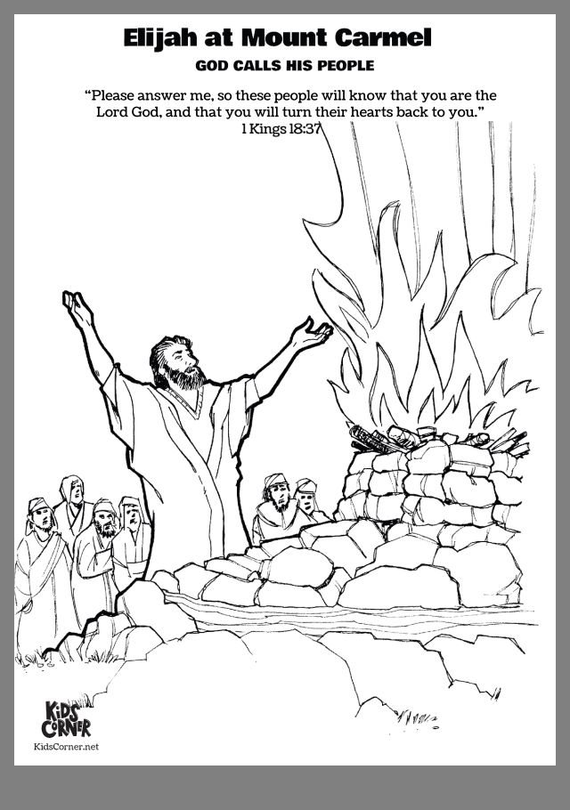 Elijah By Ashley Dann Elijah Bible Bible Coloring Pages Sunday
