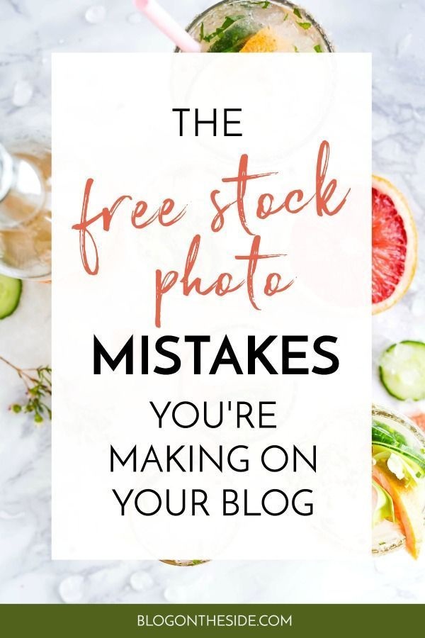 Free stock photos are great for your blog and social media images when you're on a budget, but are you using them well? Find out if you're guilty of one of these 5 free stock photo mistakes (plus what to do about it!) #freestockphotos #blogimages