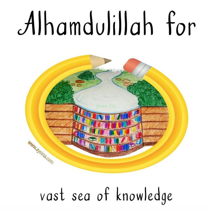 46. Alhamdulillah for vast sea of knowledge. #AlhamdulillahForSeries