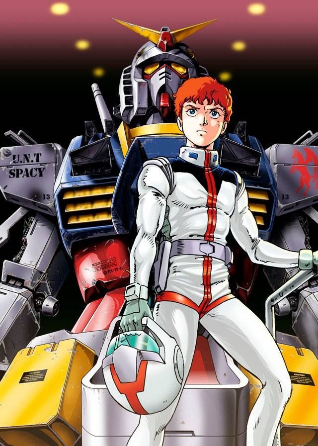 Amuro & Gundam