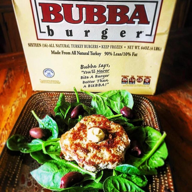 Have you tried our #allnatural #Turkey #BUBBAburgers? Perfect for a #quick and #healthy #weeknight #meal!