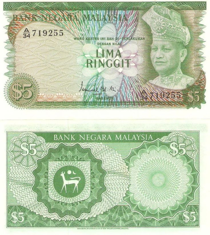 malaysia money | Malaysia First Series Bank Note ( 1967-1972)