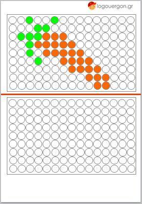 Σύνθεση εικόνας καρότου με στρογγυλές ψηφίδες