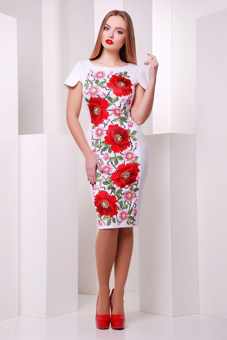 Белое платье на сезон весна-лето с красивым цветочным принтом Маки платье Питрэса к/р. Цвет: белый