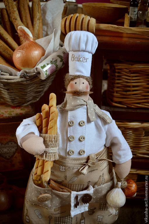 Базиль. Пекарь из Прованса. - бежевый,повар,поваренок,повара,прованс,прованский стиль