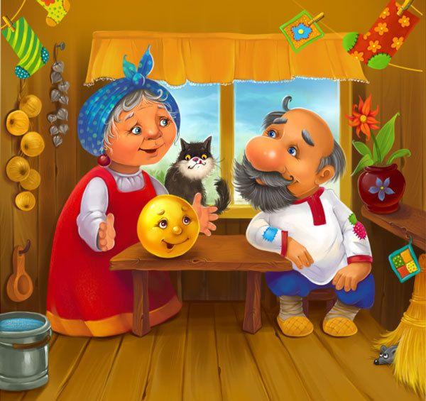"""Просмотреть иллюстрацию """"Колобок"""" сказка для i-pad из сообщества русскоязычных художников автора соня каа в стилях: Детский, нарисованная техниками: Растровая (цифровая) графика."""
