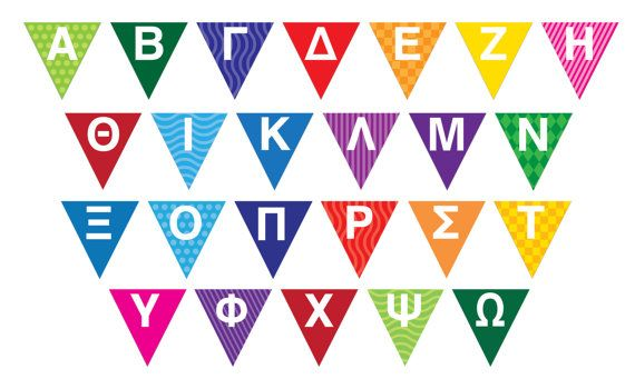 how to add greek letters in google sheets