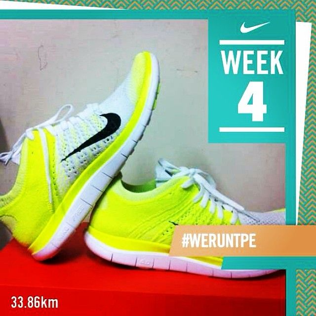 Running Shoes Nike Fluknit