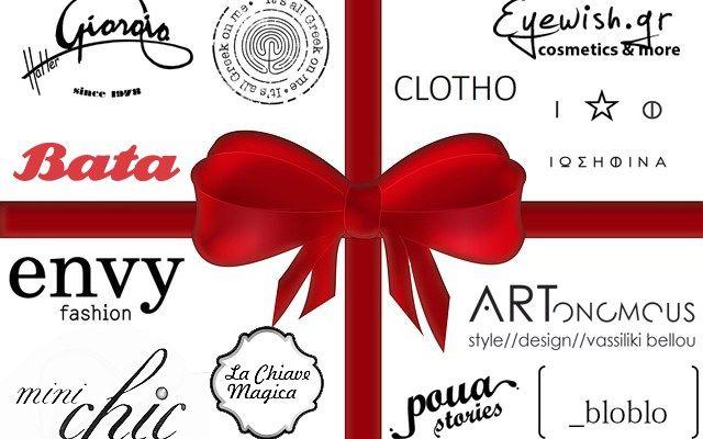 """10 Days Of Christmas"" Χριστουγεννιάτικος Διαγωνισμός"
